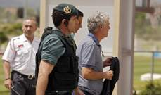 قاضي اسباني يمنع اخراج فيلار بسند كفالة