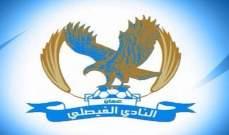 كأس الأردن: بداية موفقة للفيصلي والجزيرة