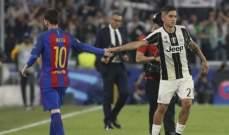 ديبالا : برشلونة اقوى دفاعيا من الموسم الماضي