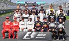 الفورمولا 1 تتجه الى فرض وزن أدنى الزامي على السائقين إبتداءً من 2019