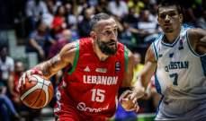 سلة آسيا: لبنان يتأهل إلى الدور الثاني بفوز ساحق على كازاخستان