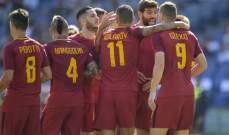 لاعب روما السايق يؤكد ان مباراة الجيالوروسي و ميلان مصيرية