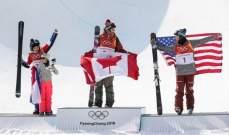 شاربي تعطي كندا الذهبية الثامنة في الالعاب الشتوية الاولمبية