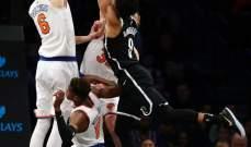 NBA: هيوستن يسقط امام الكليبرز والنيكس يفوز بديربي نيويورك