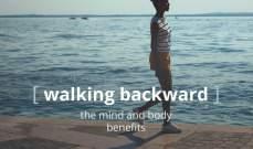 إكتشفوا منافع السير الى الوراء خلال التمارين الرياضية