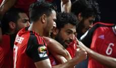منتخب مصر يتلقى هدية سعودية