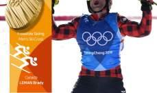 الكندي ليمان يحرز ذهبية تزلج المسافات الطويلة