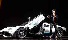 هاميلتون يكشف عن سيارة مرسيدس  f1  الخاصة بالطرقات