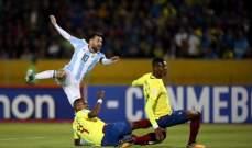 البرازيل في الصدارة والارجنتين في المركز الثالث وبيرو خامسا