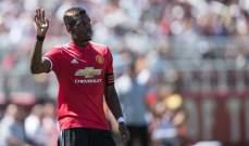 بوغبا : اريد ان يعود مانشستر يونايتد إلى سابق عهده