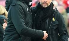 ماذا قال غوارديولا بعد الخسارة امام ليفربول ؟