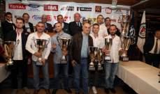 النادي اللبناني للسيارات والسياحة  وزع جوائزه على ابطال الرياضة الميكانيكية
