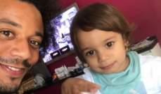 كيف يقضي مارسيلو وقته مع ابنه ليام