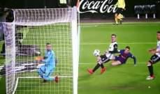 كوتينيو يقص شريط اهدافه مع برشلونة