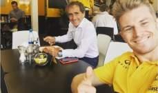 هالكنبرغ على مائدة الطعام مع بروست