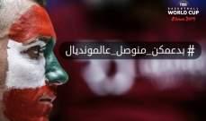 تصفيات كأس العالم للرجال في كرة السلة : لبنان يواجه سوريا الجمعة