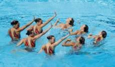 روسيا تفوز بذهبية جديدة في بطولة العالم للألعاب المائية