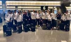 فريق بايرن ميونخ يسافر الى قطر