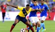 الهدف الملغى للإكوادور بمرمى البرازيل