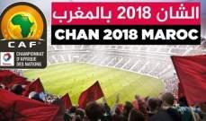 كأس أمم أفريقيا للمحليين: نيجيريا وليبيا إلى ربع النهائي