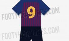 القميص الجديد لنادي برشلونة