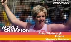 البولندية فودارتشيك تحرز ذهبيةالاطاحة بالمطرقة في بطولة العالم