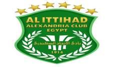الاتحاد السكندري المصري يستغني عن مدربه
