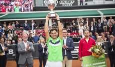 فيرير يحرز لقب بطولة بشتاد الدولية