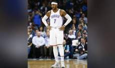 NBA: تورنتو يسقط امام ميامي وارقام ويستبروك لم تجنب اوكلاهوما الخسارة