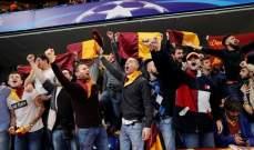 سعر تذاكر مباراة برشلونة وروما يثير الجدل
