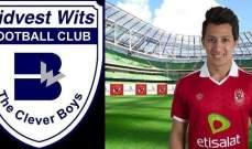 رسميا : بيدفيست الجنوب أفريقي يقدم لاعبه عمرو جمال