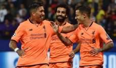 ليفربول يدخل التاريخ بدوري ابطال اوروبا