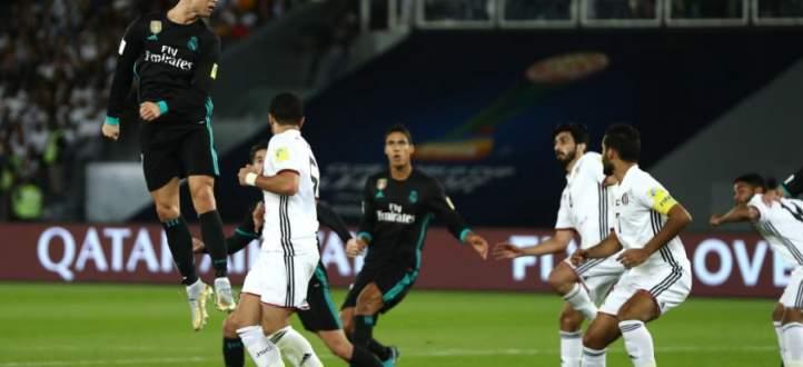اهداف مباراة ريال مدريد والجزيرة الاماراتي