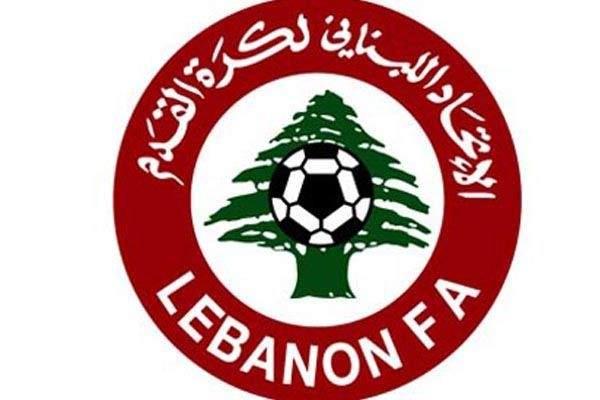 الإتحاد اللبناني يعلن عن مقررات خاصة بدوري الدرجة الرابعة والناشئين