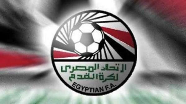 الدوري المصري: فوز قاتل للمصري على المقاصة