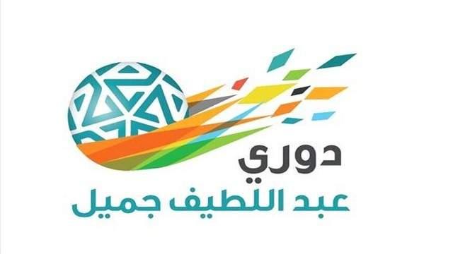 الدوري السعودي: الهلال يبتعد بصدارته برباعية في شباك الخليج