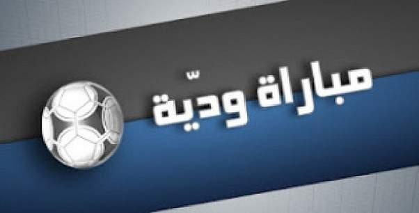 الباطن السعودي يهزم فريق قطر بثنائية وديا