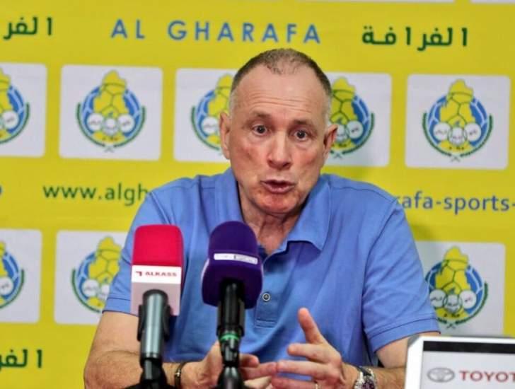 مدرب الغرافة: تركيزنا حاليا على مباراة قطر قبل الحديث عن دوري الابطال