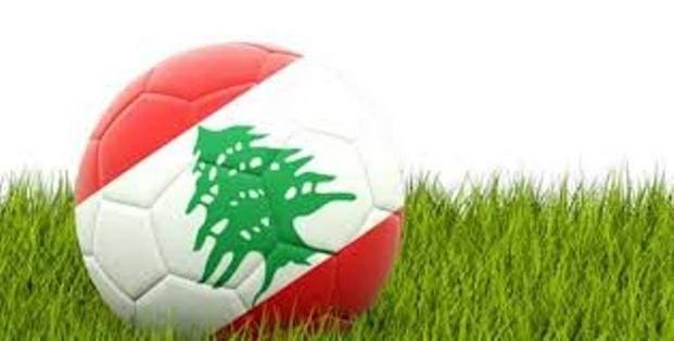 كأس لبنان: الصفاء يهزم الراسينغ ويعبر نصف النهائي لمواجهة النجمة