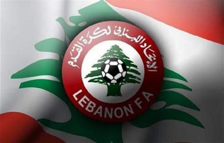 المرحلة الثانية من بطولة سيدات لبنان بكرة القدم
