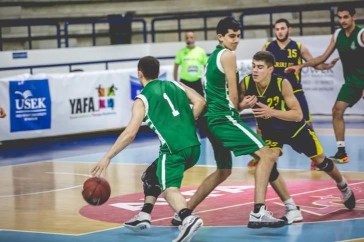 بطولة المدارس في السلة والفوتسال-USEK