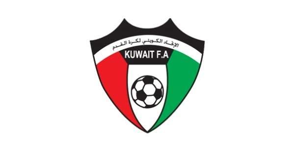 غدا انطلاق النسخة الـ55 لكأس أمير الكويت