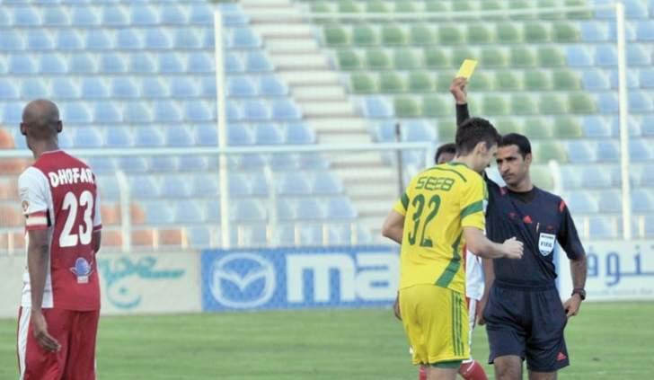حكم عماني يقود مباراة العهد وشباب الخليل
