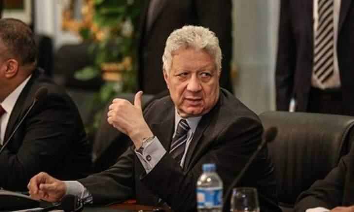 مرتضى منصور يؤكّد بقاء نيبوشا حتى إنتهاء عقده
