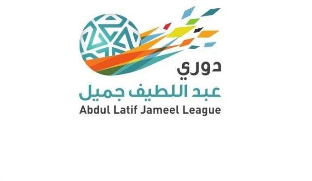 الدوري السعودي: أحد يفتتح مشواره بفوز تاريخي والنصر يسقط الفيصلي
