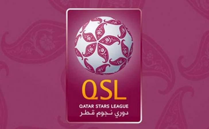 تعادل السيلية والعربي بدوري نجوم قطر