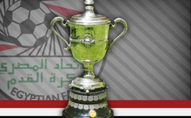 الزمالك يواجه الأولمبي اليوم في كأس مصر