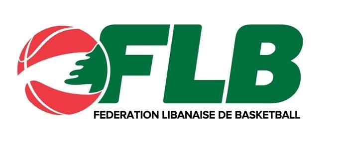 مواجهتان سهلتان للحكمة واللويزة في الجولة الثامنة لبطولة السلة اللبنانية
