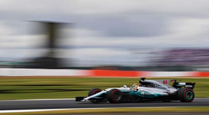 هاميلتون يغرد خارج السرب و يفوز في سباق جائزة بريطانيا الكبرى