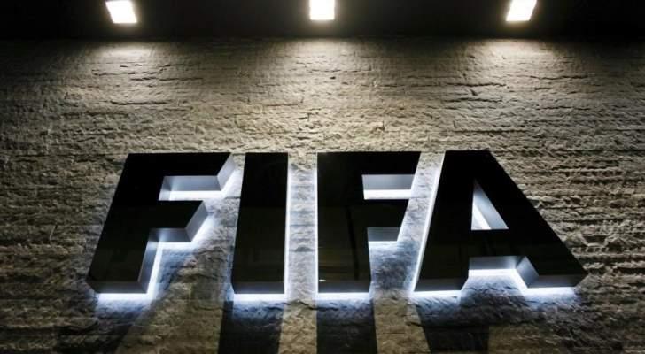 مجلس الاتحاد الدولي لكرة القدم يوافق على استخدام تقنية الفيديو في المونديال